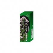 Holoextract valeriana 50 ml